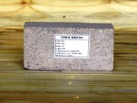 cement building imperial stock brick